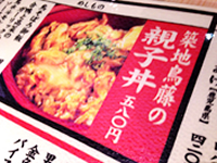 弊社にてメニュー提案・試食会
