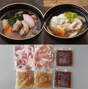 鶏と鴨のお雑煮セット