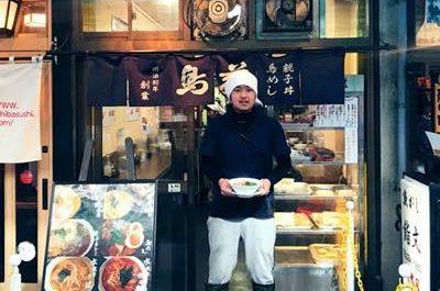 鳥めし 鳥藤 豊洲市場店