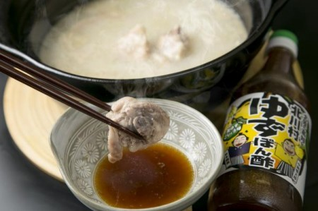 【コラーゲンたっぷり濃厚鶏白湯スープ】鳥藤の水たきセット【ギフト包装も可】